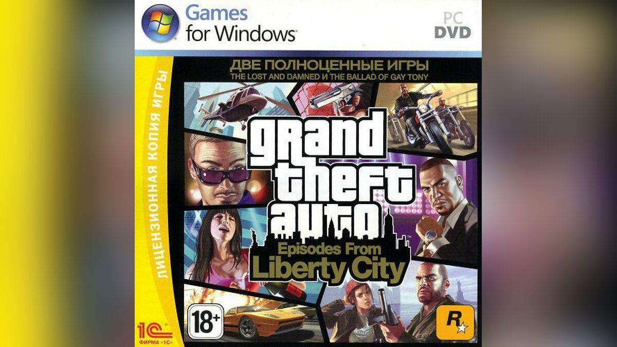 ����������� Episodes from Liberty City (1�) ��� GTA 4