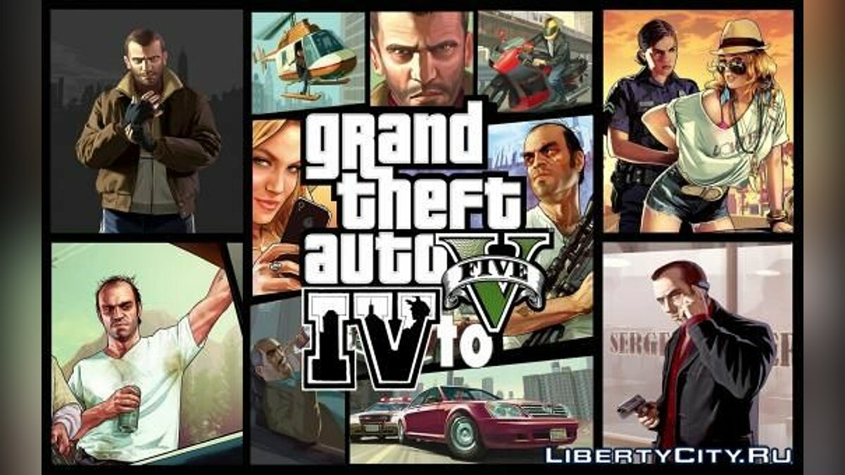 ���������� ��� GTA V to IV Package Final ��� GTA 4