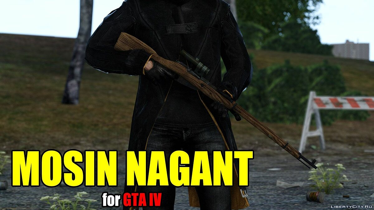 ��������� ��� Mosin-Nagant ��� GTA 4