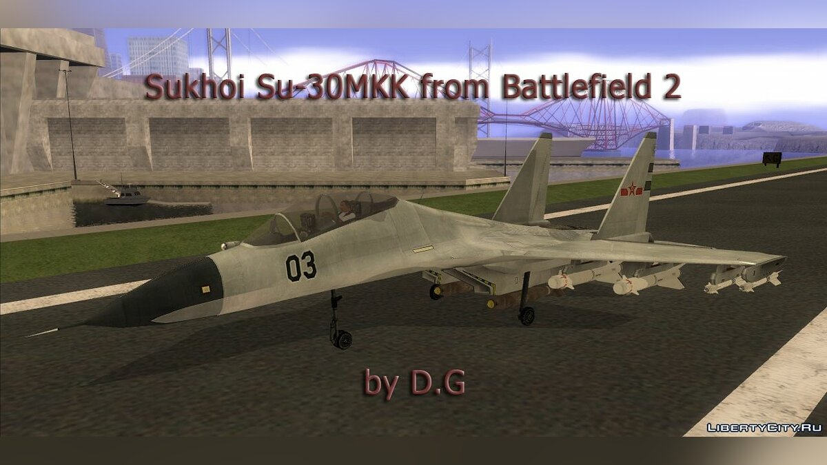 ������� � �������� ��-30��� �� Battlefield 2 ��� GTA San Andreas