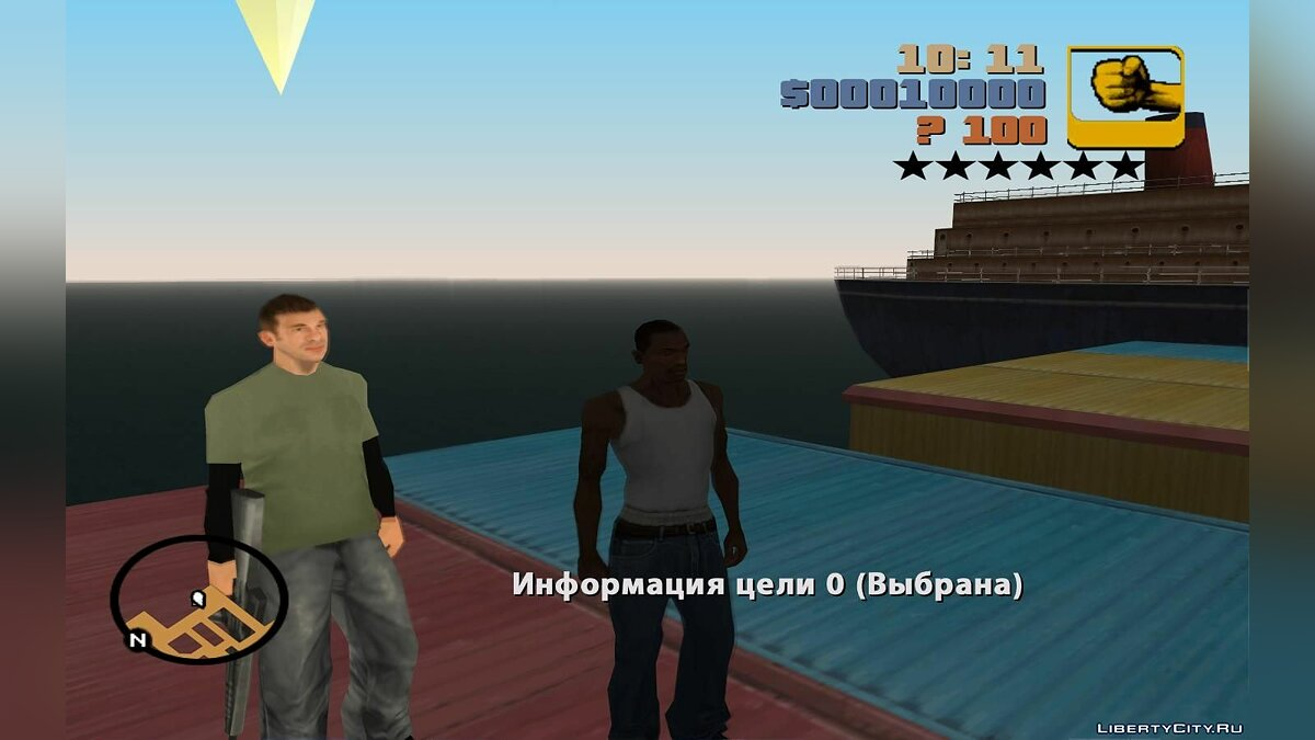 �������� ������ GTA SA: Liberty City Beta 7 - DYOM Fix ��� GTA San Andreas