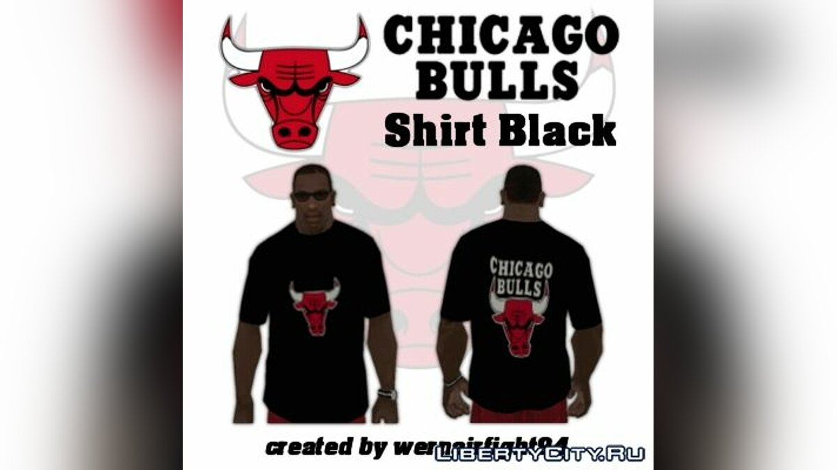 �������� � ����� Chicago Bulls Shirt Black ��� GTA San Andreas
