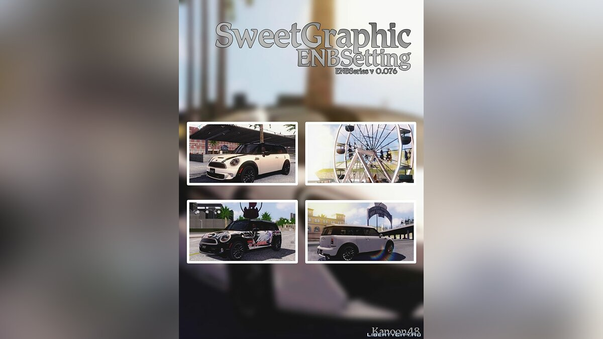ENB ��� SweetGraphic ENBSeries Settings ��� GTA San Andreas