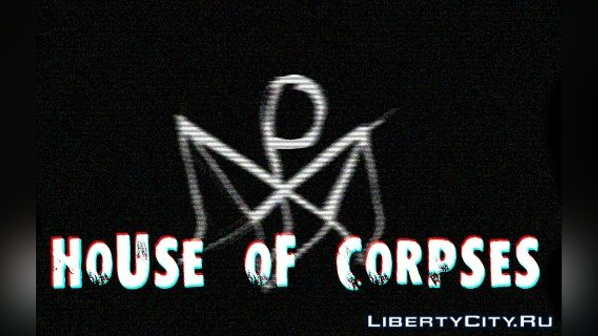 ��� ����� House Of Corpses ��� GTA San Andreas