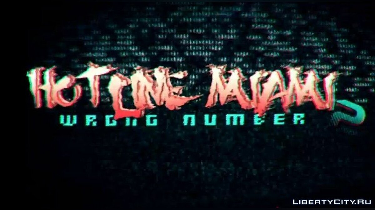 ��� ����� Hotline Miami 2: wrong number ��� GTA San Andreas
