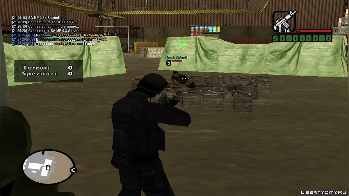 ���������� ��� [FS] Counter Strike ��� GTA San Andreas
