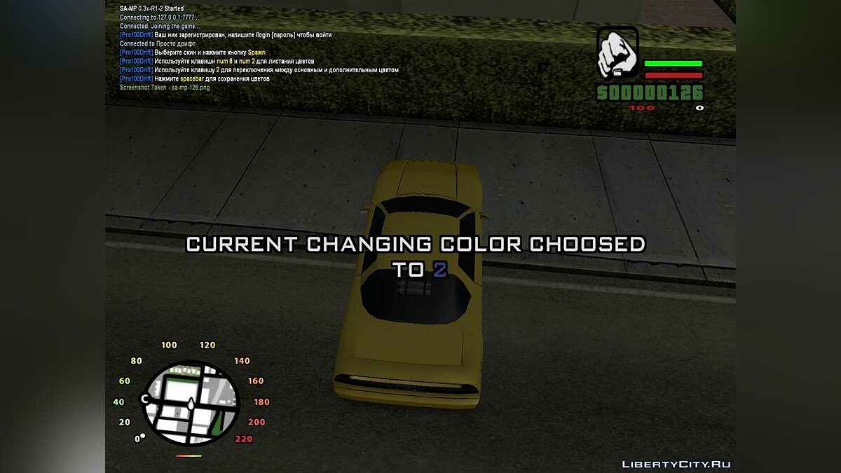 ��� ������������ [FS] Colors Selector ��� GTA San Andreas