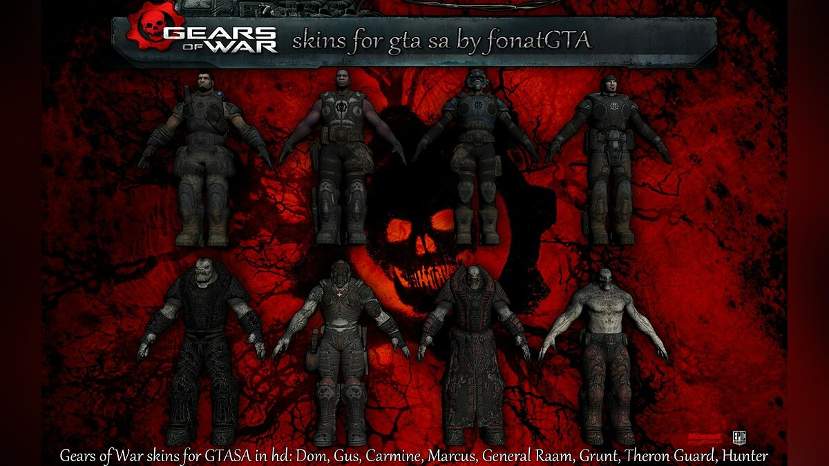 Gears Of War Skins