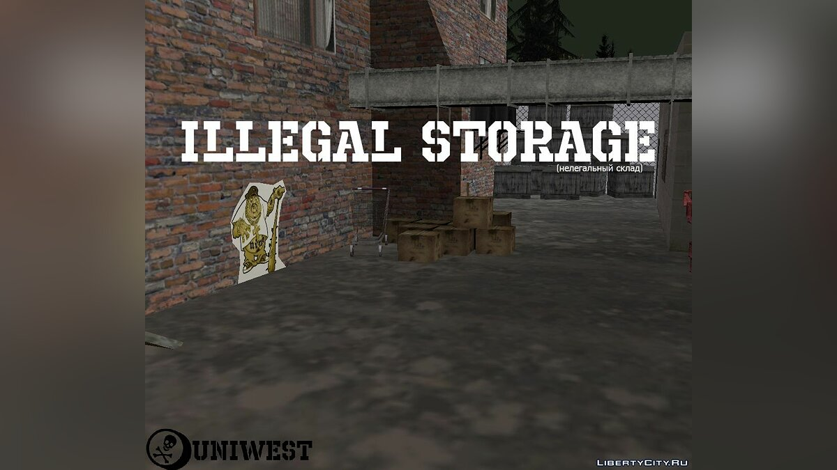 ����� ������ Illegal Storage ��� GTA San Andreas