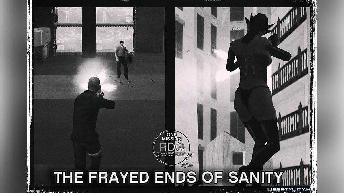 ����� ������ The Frayed Ends Of Sanity [�������� ���� ������������] ��� GTA San Andreas