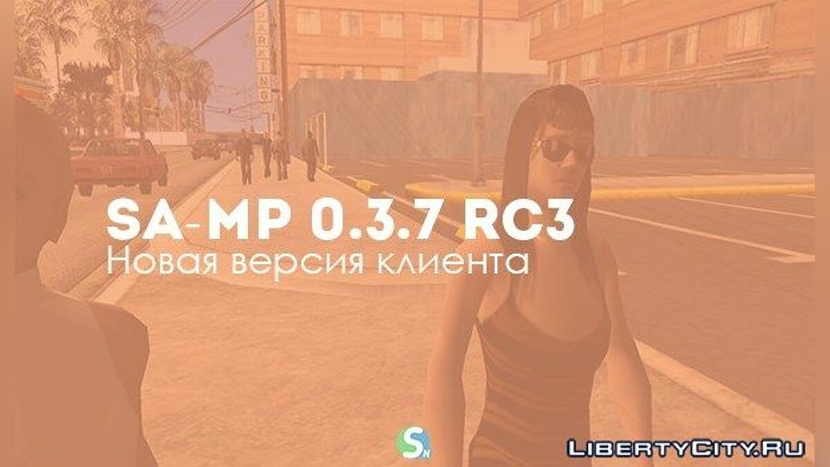 ������ SA-MP 0.3.7 RC3 Client ��� GTA San Andreas