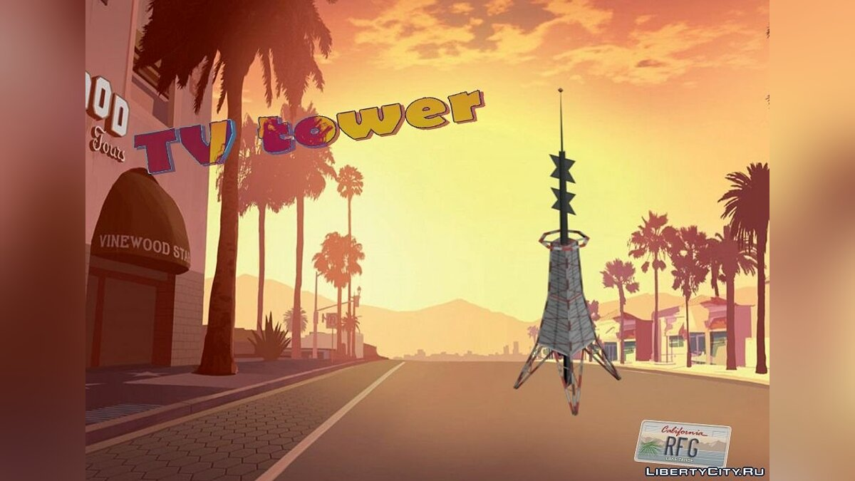 ����� ������ TV tower ��� GTA San Andreas