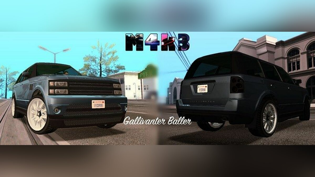������ Gallivanter Baller ��� GTA San Andreas