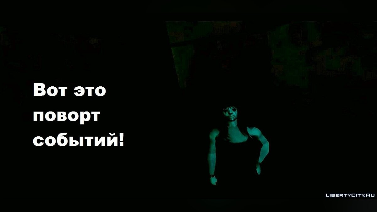 ����� LP Slender Man. House of the dead (����� 2) by PuPoK ��� GTA San Andreas