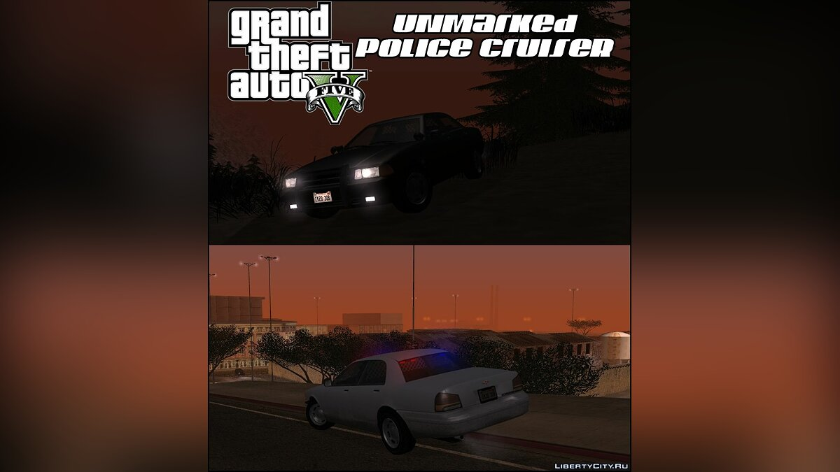 ������ ������� GTA V Unmarked Police Cruiser ��� GTA San Andreas