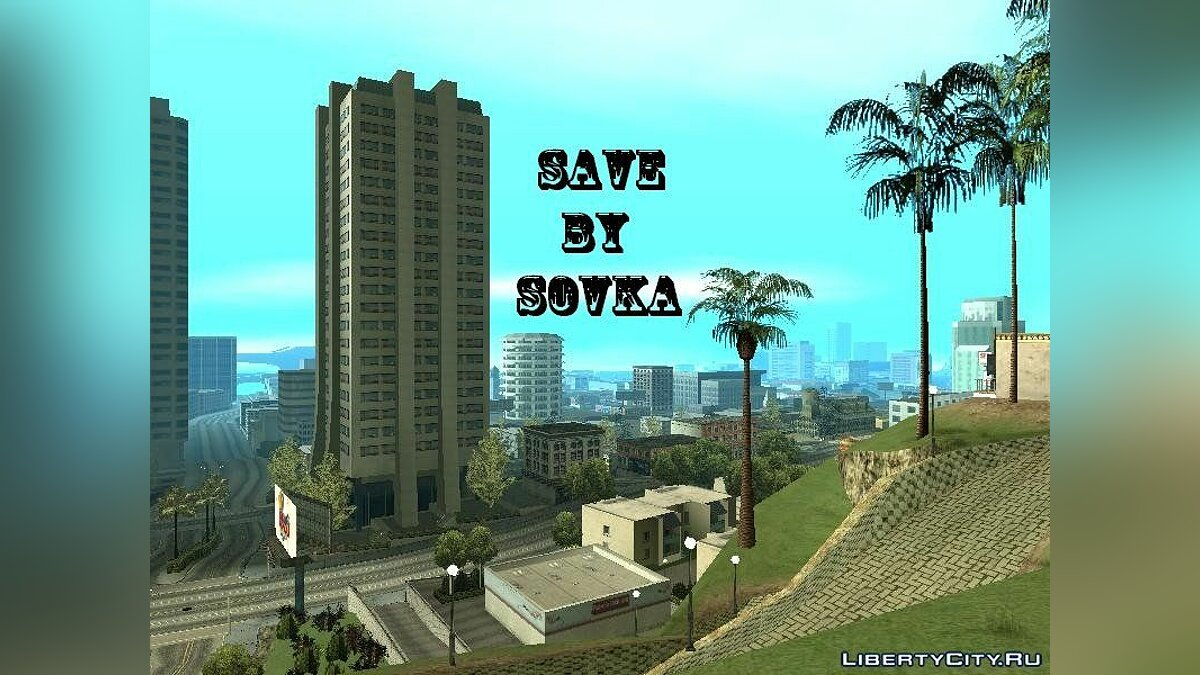 ���������� Save by Sovka ��� GTA San Andreas