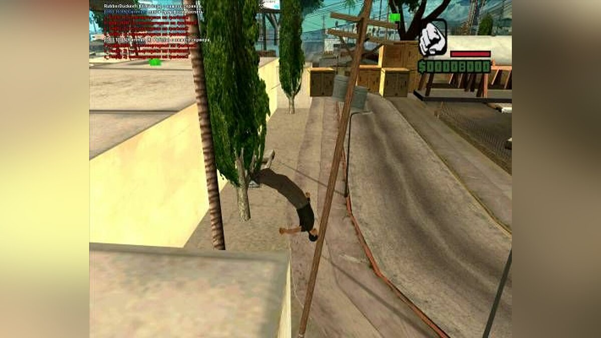 CLEO ������ Parkour mod 40 - beta 2 ��� GTA San Andreas