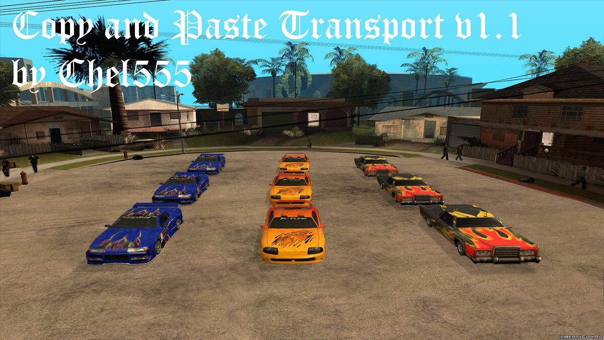 CLEO ������ Copy and Paste Transport v1.1 ��� GTA San Andreas