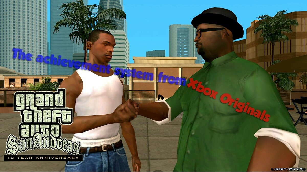 CLEO ������ The achievement System ��� GTA San Andreas