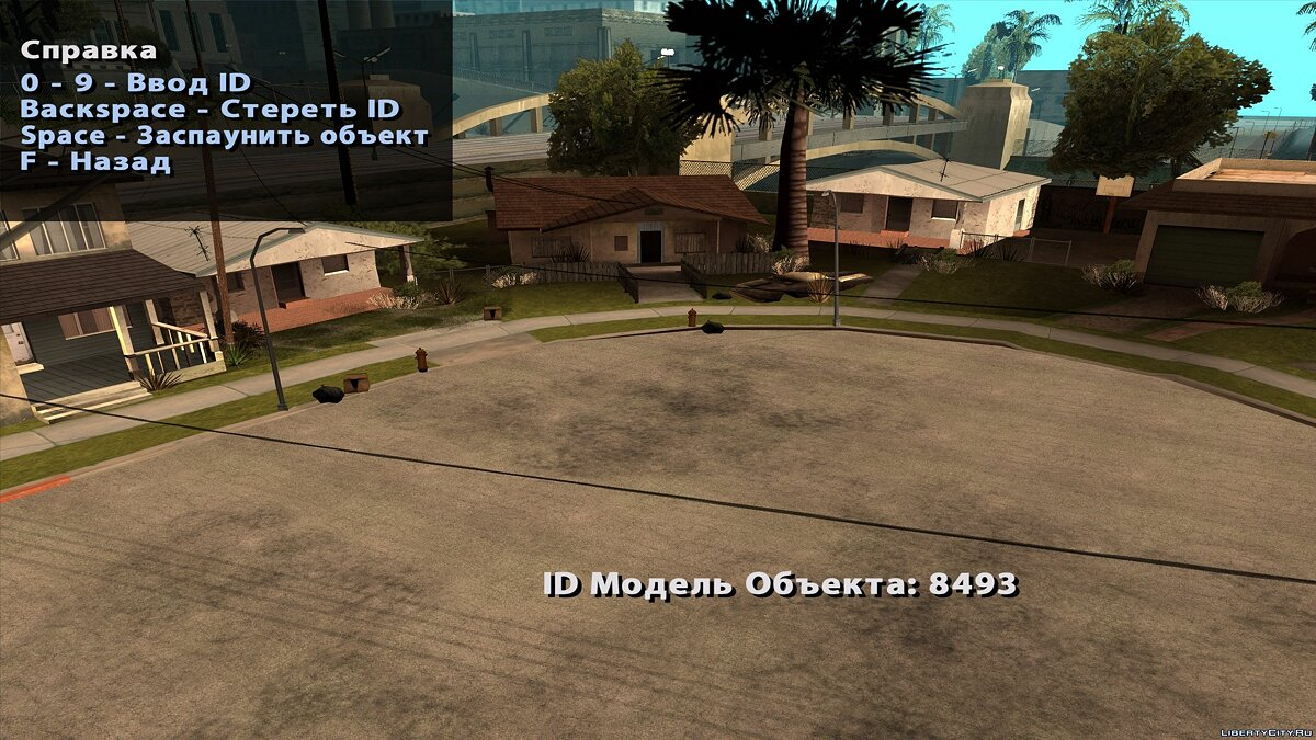 CLEO ������ Game Object Editor v1.0 ��� GTA San Andreas