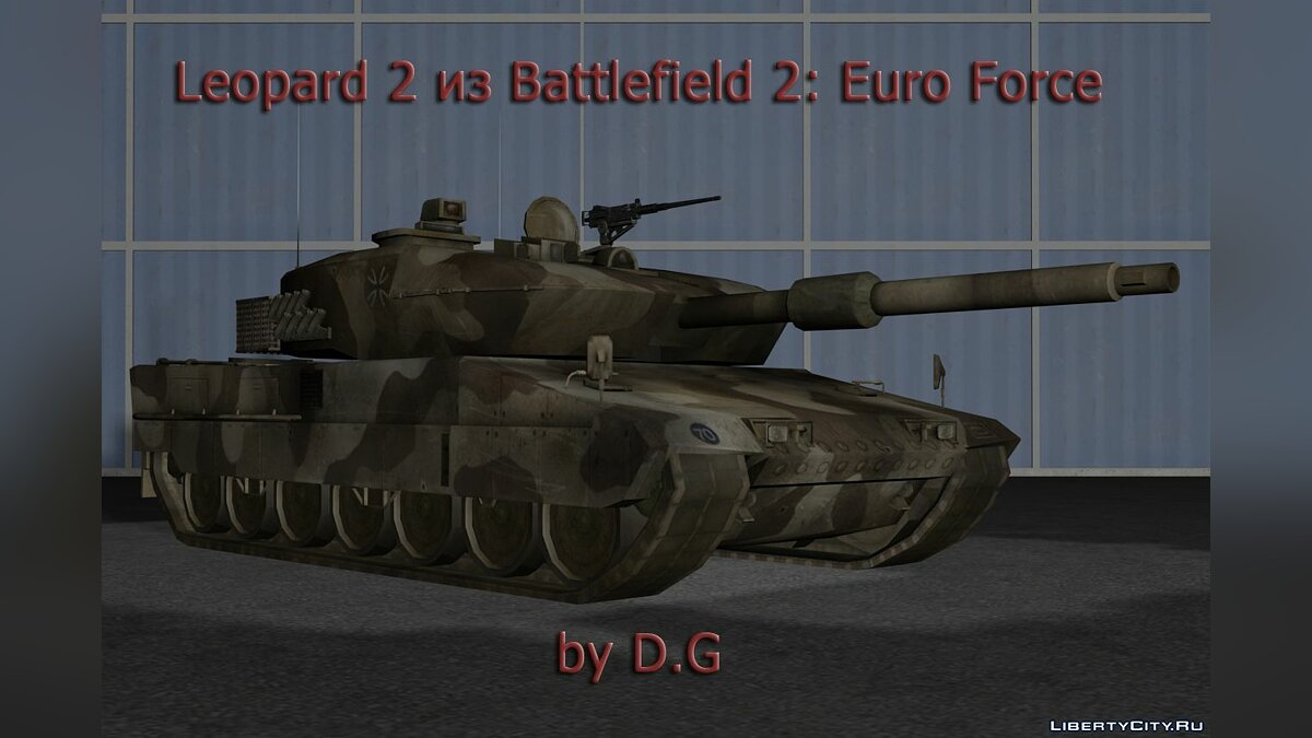 ������ Leopard 2 �� Battlefield 2: Euro Force ��� GTA San Andreas