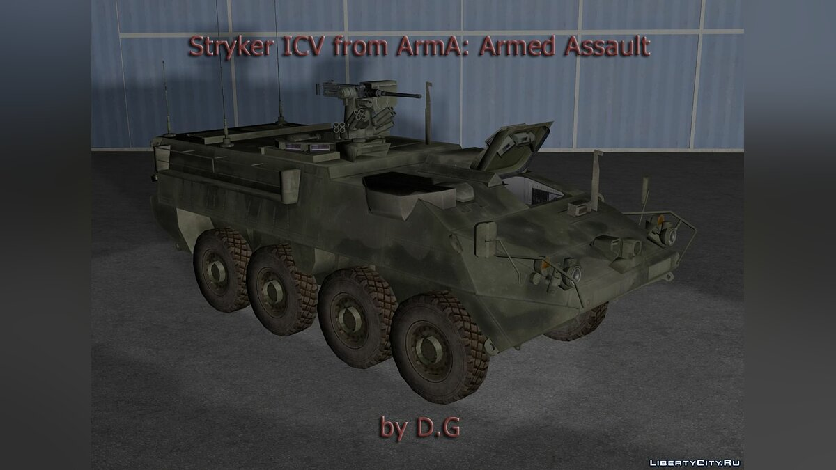 ������� ������ Stryker ICV �� ArmA: Armed Assault ��� GTA San Andreas