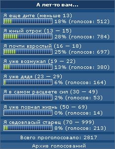 poll_7.jpg